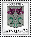 Stamps of Latvia, 2007-06.jpg