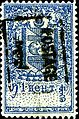 Stamps of Mongolia, 1926-1c.jpg