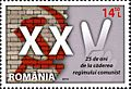 Stamps of Romania, 2014-134.jpg
