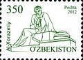 Stamps of Uzbekistan, 2012-52.jpg
