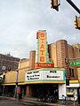 State-Theatre Ann-Arbor-MI-2013.jpg