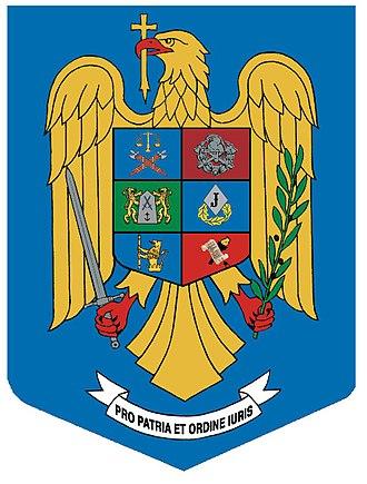 Ministry of Internal Affairs (Romania) - Image: Stema MIRA