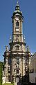 Stift Zwettl - Stiftskirche Front.jpg