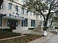 Stoneleigh Court Hotel3.JPG