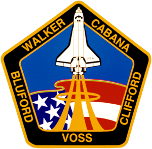 Michael R. Clifford - Image: Sts 53 patch