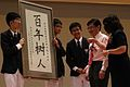 Students of Nan Hua High School, Singapore, presenting a piece of calligraphy to Heng Swee Keat - 20120707.jpg