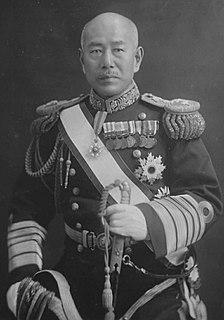 Nobumasa Suetsugu Imperial Japanese Navy admiral (d. 1944)