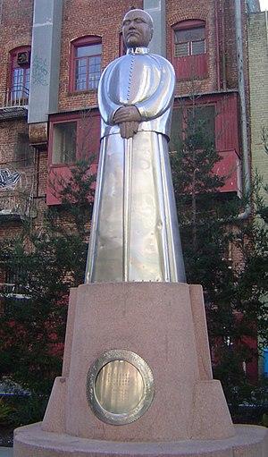 Beniamino Bufano - Sun Yat-sen statue, in San Francisco Chinatown