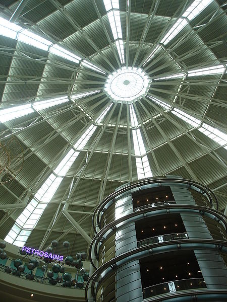 Image:SuriaKLCC-atrium.JPG