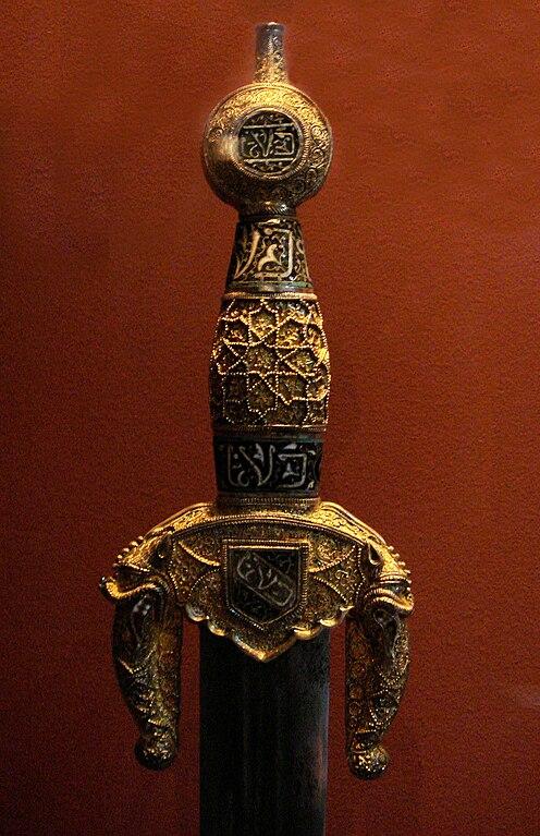 Estrella de ocho puntas en la empuñadura de la espada de Boabdil.