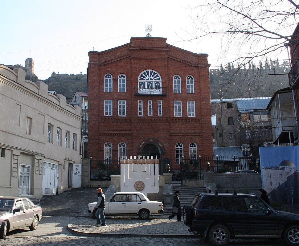 Synagogue Tbilisi 2007