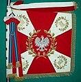 Sztandar Pułku Ochrony.jpg
