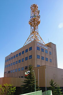 TVH Sapporo HQ 20070601-001.jpg