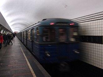 Taganskaya (Tagansko–Krasnopresnenskaya line) - Station platform