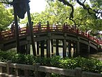 File:Taikobashi Bridge and Shinjiike Pond of Dazaifu Temman Shrine.JPG