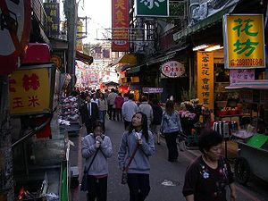 Taipei Shilin Night Market 09 February 2004.jpg