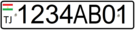 Tajikistan automobile license plate 2014.png