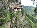 Taktsang Palphug Monastery aka Paro Taktsang aka Tiger's Nest, July 2016 07.jpg