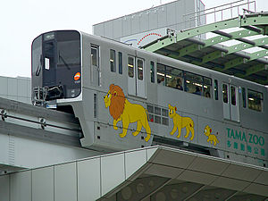 Hino, Tokyo - A Tama Toshi Monorail Line train carrying advertising for Tama Zoo