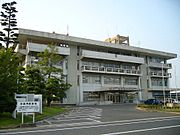 Tamano city-office.jpg