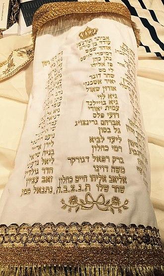 Am Yisrael Foundation - Torah written in memory of fallen IDF soldiers