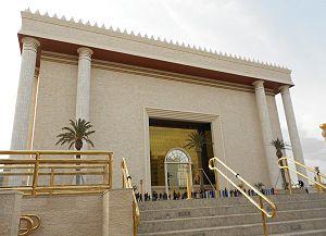 templo de salomão iurd wikipédia a enciclopédia livre