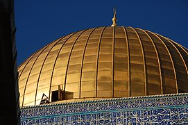 Temple Mount---Hetch in Dome.JPG
