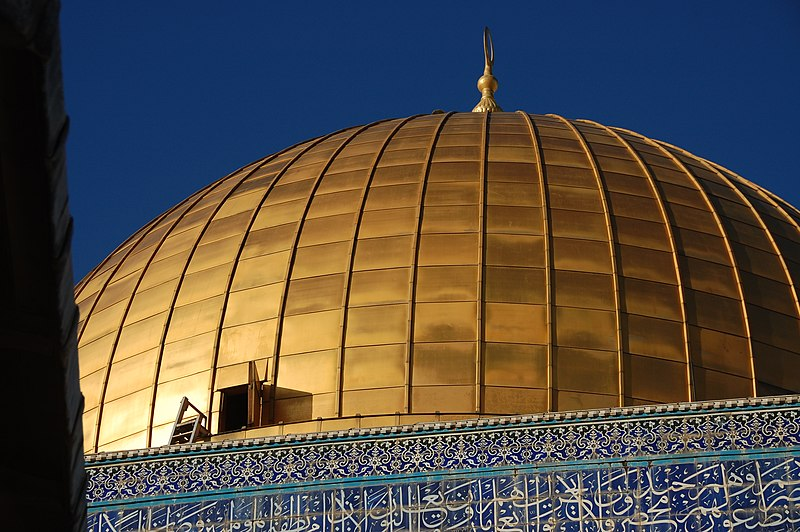 File:Temple Mount---Hetch in Dome.JPG