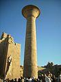 Temple of Karnak (9).jpg