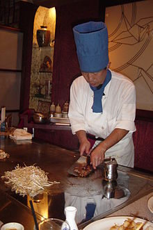A Teppanyaki Chef Cooking At Gas Ed Teppan In Anese Steakhouse