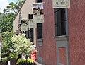 Tequila town street (21030980991).jpg