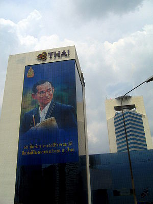 Thai Airways International Building. Taken by ...