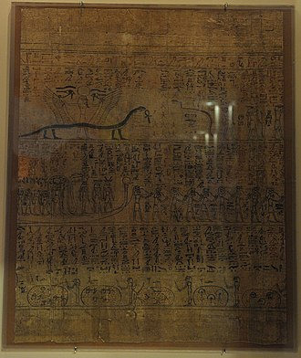 Ancient Egyptian afterlife beliefs - The 11th hour of the book Amduat
