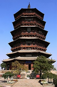 The  wooden dougong-constructed Pagoda of Fogong Temple, located in Shanxi, 67 m (221 ft) in height, built in 1056 AD.
