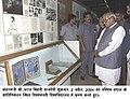 The Prime Minister Shri Atal Bihari Vajpayee visits Viswabharathi University at Shantiniketan, West Bengal on April 2, 2004.jpg