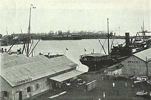Mumbai Port Trust - The Prince's Dock of Mumbai Harbour, c. 1905