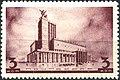 The Soviet Union 1937 CPA 543 stamp (Tchaikovsky Concert Hall 3k).jpg