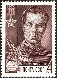 Dmitry Medvedev (partisan) Soviet partisan and hero