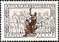 The Soviet Union 1971 CPA 4008 stamp (Monument to the Defenders of Liepaja (E. Guirbulis)).jpg
