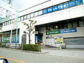 The Sumitomo Torust & Banking Co.,Ltd. Ibaraki branch.JPG