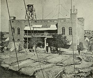 Siege of Kut - The British Headquarters in Kut