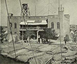 Siege of Kut - The British Headquarters in Kut
