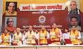The Union Home Minister, Shri Rajnath Singh releasing the Souvenir at the 30th Convocation of Kurukshetra University, at Kurukshetra, Haryana.jpg