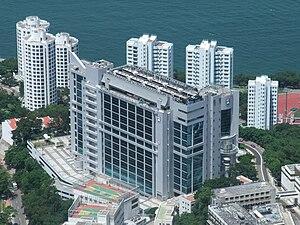 Li Ka Shing Faculty of Medicine - Image: The University of Hong Kong Li Ka Shing Faculty of Medicine 1