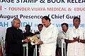 The Vice President, Shri M. Venkaiah Naidu receiving the first copy of the Book on Shri B. Nagi Reddy from the Governor of Tamil Nadu, Shri Banwarilal Purohit, in Chennai.jpg