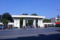 The main gate of Yunnan Normal University.jpg