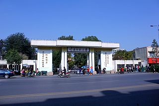 Yunnan Normal University university in China