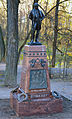The monument to Pushkin in the mansion Ostafyevo.jpg