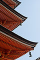 Three-storied pagoda in Chikubu island (10490266564).jpg