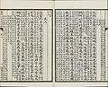 Three Hundred Tang Poems (15).jpg